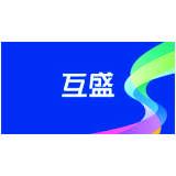Huxen logo