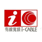 I-CABLE Communications logo