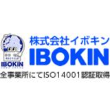 Ibokin Co logo