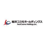 IwaiCosmo Holdings Inc logo