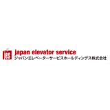 Japan Elevator Service Holdings Co logo