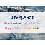 Jeans Mate logo