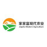 Jiajiafu Modern Agriculture logo