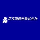 Kagetsuenkanko Co logo