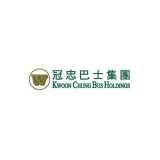 Kwoon Chung Bus Holdings logo