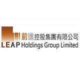 Leap Holdings logo