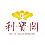 Li Bao Ge logo