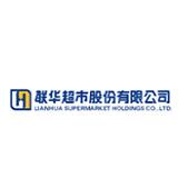 Lianhua Supermarket Holdings Co logo