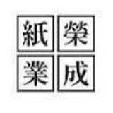 Longchen Paper & Packaging Co logo
