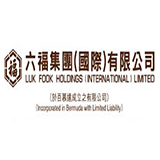Luk Fook Holdings International logo