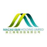 Macau E&M Holding logo
