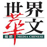 Media Chinese International logo