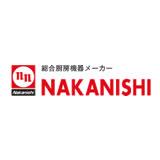 Nakanishi MFG Co logo