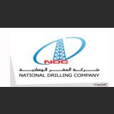 National Drilling Co SAE logo