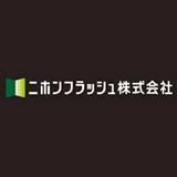 Nihon Flush Co logo