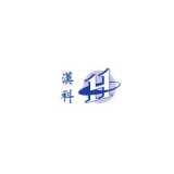 Pak Fah Yeow International logo
