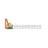 Quantong Holdings logo