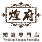Palace Banquet Holdings logo