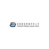 Panasialum Holdings Co logo