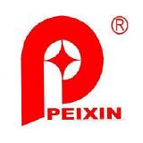Peixin International NV logo