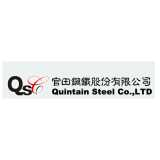 Quintain Steel Co logo