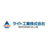 Raito Kogyo Co logo