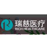Rici Healthcare Holdings logo