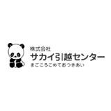 Sakai Moving Service Co logo