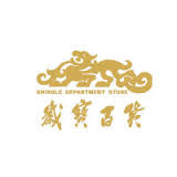 Shirble Department Store Holdings China logo