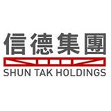 Shun Tak Holdings logo