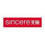 Sincere Navigation logo
