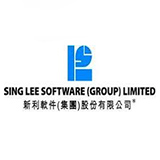 Sing Lee Software (Group) logo