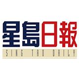 Sing Tao News logo