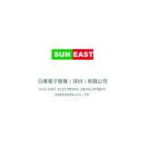 Sino ICT Holdings logo