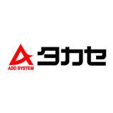 Takase logo