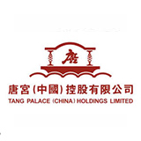 Tang Palace (China) Holdings logo