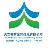 Tianli Education International Holdings logo