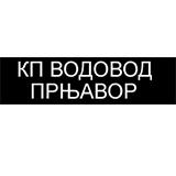 Vodovod KP Ad Prnjavor logo