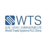 World Trade Systems logo