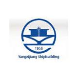 Yangzijiang Shipbuilding Holdings logo
