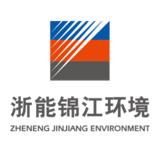 Zheneng Jinjiang Environment Holding Co logo