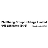 Zhi Sheng Group logo