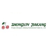 Zhongxin Fruit And Juice logo